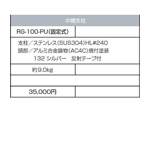 サンポール ロープゲート RG-100-PU   B00AEGW92W