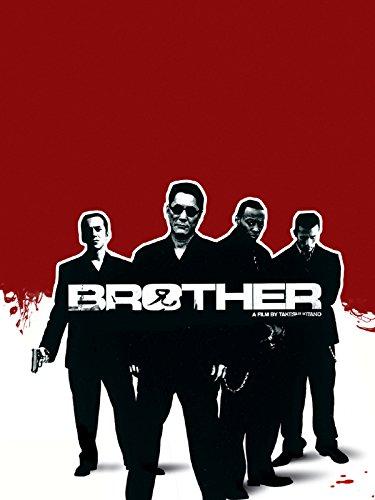 Brother Film