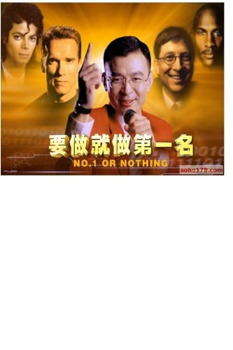 80% of success comes from good books (Chinese Edition) PDF ePub fb2 ebook