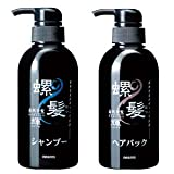 Grey Gray White Hair Dye Color New Salon Japan Natural Shampoo Pack Black Brown (Black)