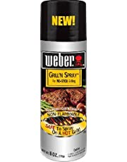 B&G Foods 98360 Grill 'N Spray, Non-flammable Cooking Spray - Quantity 1
