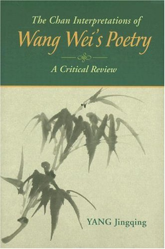 The Chan Interpretations of Wang Wei's Poetry: A Critical Review by Brand: The Chinese University Press