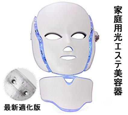 LEDマスク7色 光エステ美容器 家庭用LED美顔器  美白 痩せ顔 毛穴汚れ 肌のツヤ ハリ エイジングケア 最適化版(日本語説明書付き)   B07D336T8J