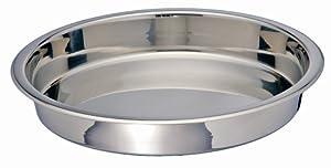 Kitchen Supply Stainless Steel Round Cake Pan 9-inch