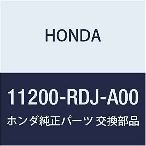 Genuine Honda 11200-RDJ-A00 Oil Pan