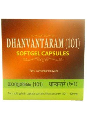 Kottakkal Arya Vaidya Sala Dhanvantaram (101) Softgel 100 Nos