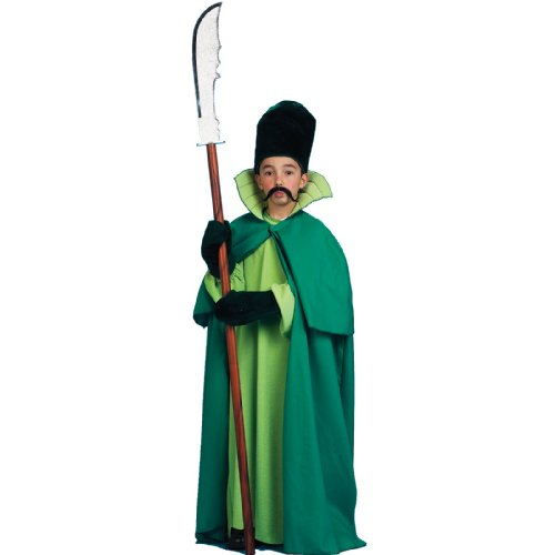 Emerald City Guard Child Halloween Costume Size 4-6 -