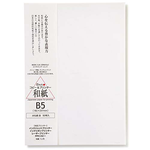 ONAO copy and printer paper white Japanese paper Tairei B5 50 pieces 206 030 401 (japan ()