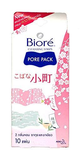biore-pore-pack-aroma-biore10-nose-strips-deep-cleansing-pore-strips
