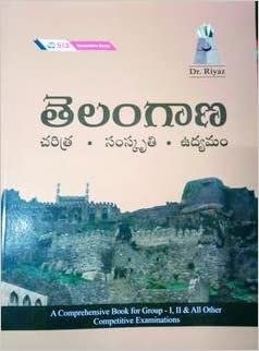 Telangana Charitra Book