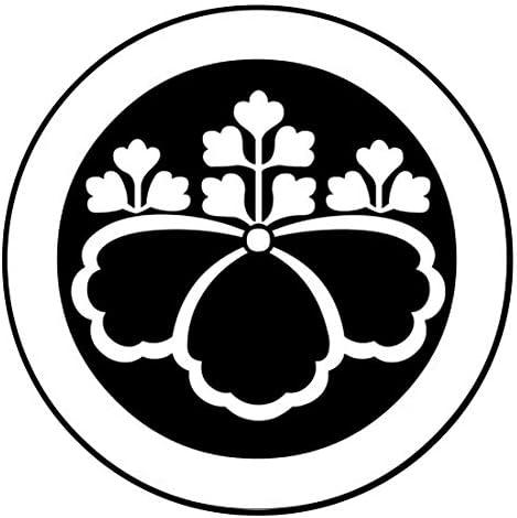 家紋シール 「丸に中陰五三の桐」6枚入 男性紋・女性紋・子供サイズ・黒地用・白地用 貼付け家紋 着物用 KOM160
