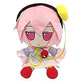 sujinxiu Game Touhou Project Plush Doll Toy Game