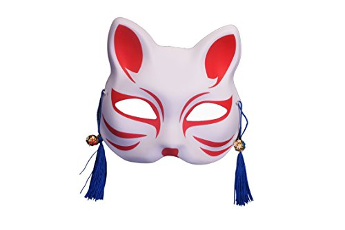 Fox Mask Cosplay Accessories Mask, Party Mask Masquerade Costume Mask Halloween Red -