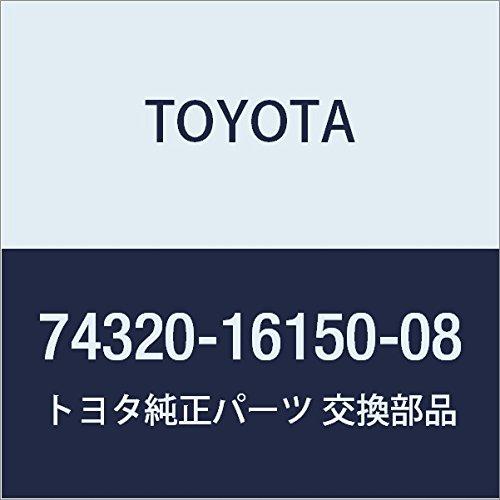 TOYOTA Genuine 74320-16150-08 Visor Assembly Visors Motors ...