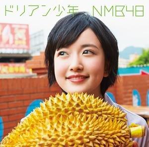 Amazon   ドリアン少年   NMB48 ...