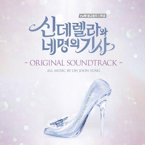 cinderella-four-knights-2016-korea-tvn-tv-drama-ost-2cd-sealed