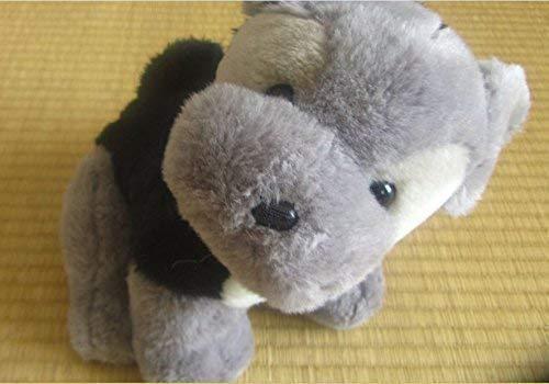 Auslese Plüsch Hund Groß Jahrestag Geburtstag Tier Tiere Welpe