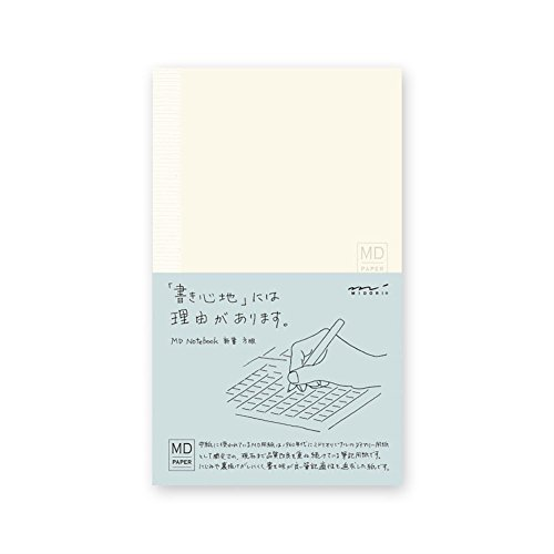 Midori MD notebook <Shinsho> grid ruled (japan import)