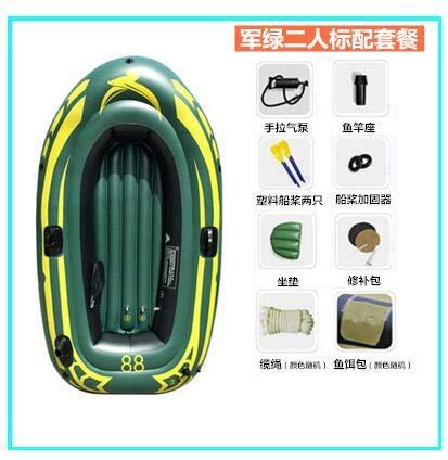 SZDERA Kayak y Canoa Hinchable Barco balsa 2 Persona Doble ...