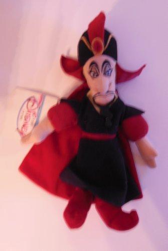 Disney Bean Bag Jafar -