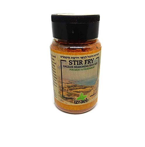 Galilee Stir Fry Seasoning Mix - Rich Mix for Meat & Vegetables (Best Spices For Stir Fry)
