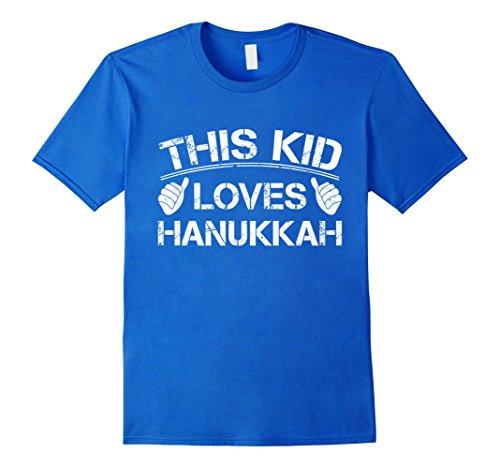 Mens This Kid Loves Hanukkah Ugly Christmas Sweater T-Shirt Large Royal Blue Jew Christmas Sweater