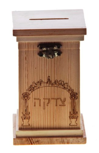 Wood-Kids-Tzedakah-Charity-Collection-Box