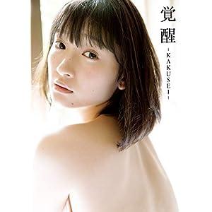 覚醒 - KAKUSEI -