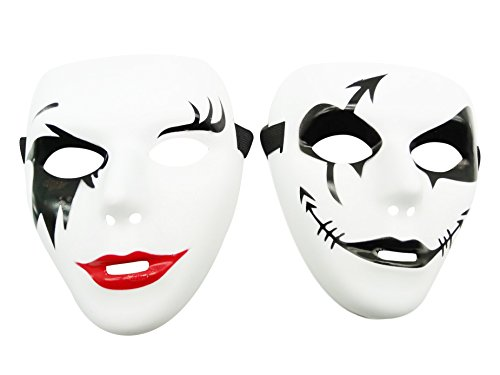 Halloween Masquerade Cosplay Masks Pack of Two (Style (Masquerade Ball Nyc Halloween)