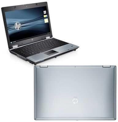 English Probook 6440B - Intel - Core I5 - 430M - 2.26 Ghz - DDR3 Sdram - 2 Gb -