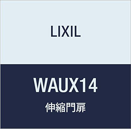 LIXIL(リクシル) TOEX セレビュ-カーゲートMA型標準扉42 ホワイト WAUX14 B0742PB17N