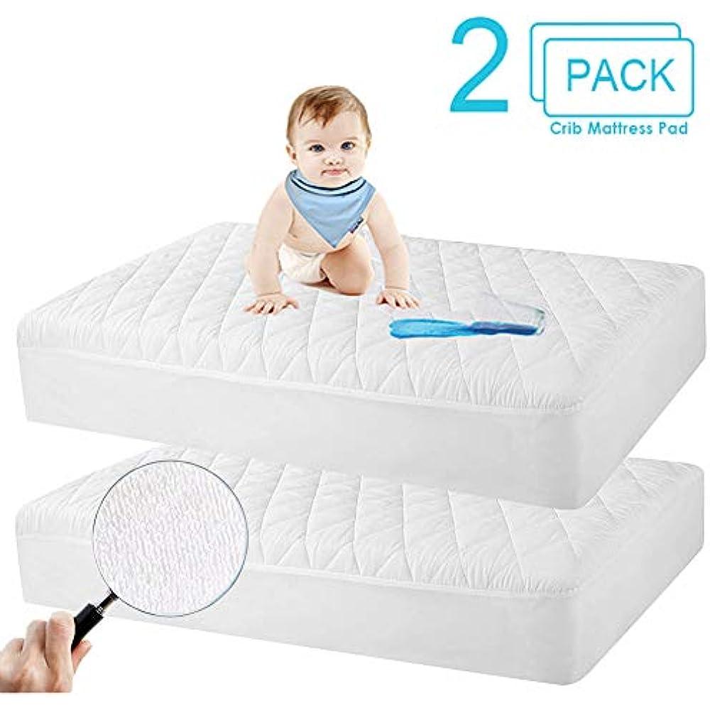 2 Pack Crib Mattress Protector, Toddler Waterproof Organic ...