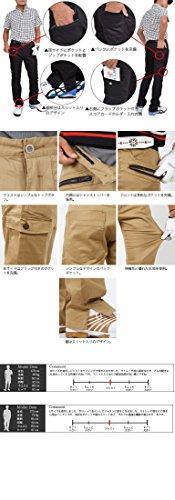 【コモンゴルフ】 COMON GOLF メンズ ストレッチ素材 & スリット 入り 脚長 ゴルフ パンツ CG-140707