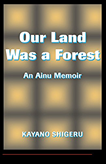 Writinghelp Our Land Was A Forest An Ainu Memoir Transitions  Asia And Asian America How To Write An Essay Thesis also Hire Professional Writer Essays In Idleness  Kindle Edition By Yoshida Kenko George Bailey  Thesis In An Essay