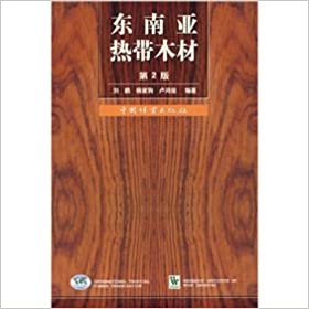 Book Southeast Asia. tropical timber (2nd Edition) (fine)(Chinese Edition)