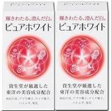 【2個】 資生堂 ピュアホワイト タブレット 240粒×2個 (4901872046928)