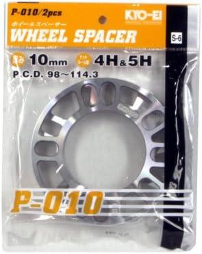 Pair KICS W010UP 10mm Universal Wheel Spacer