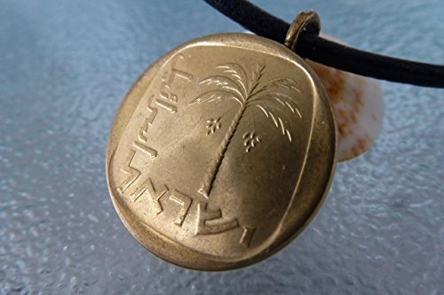 10 agorot necklace vintage Israeli palm tree Judaica coin from the religious Hollyland on 22 leather cord handmade pendant medallion