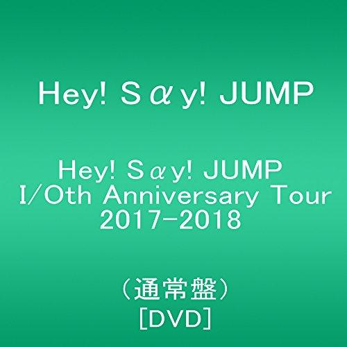 Hey! Say! JUMP / Hey! Say! JUMP I / Oth Anniversary TOUR 2017-2018 [通常盤]
