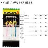 ヤマシタ(YAMASHITA) イカ釣プロサビキ KR 11-1 5本