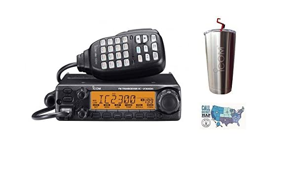 Icom IC-2300H 65W 2M VHF Mobile Radio and Accessory Bundle