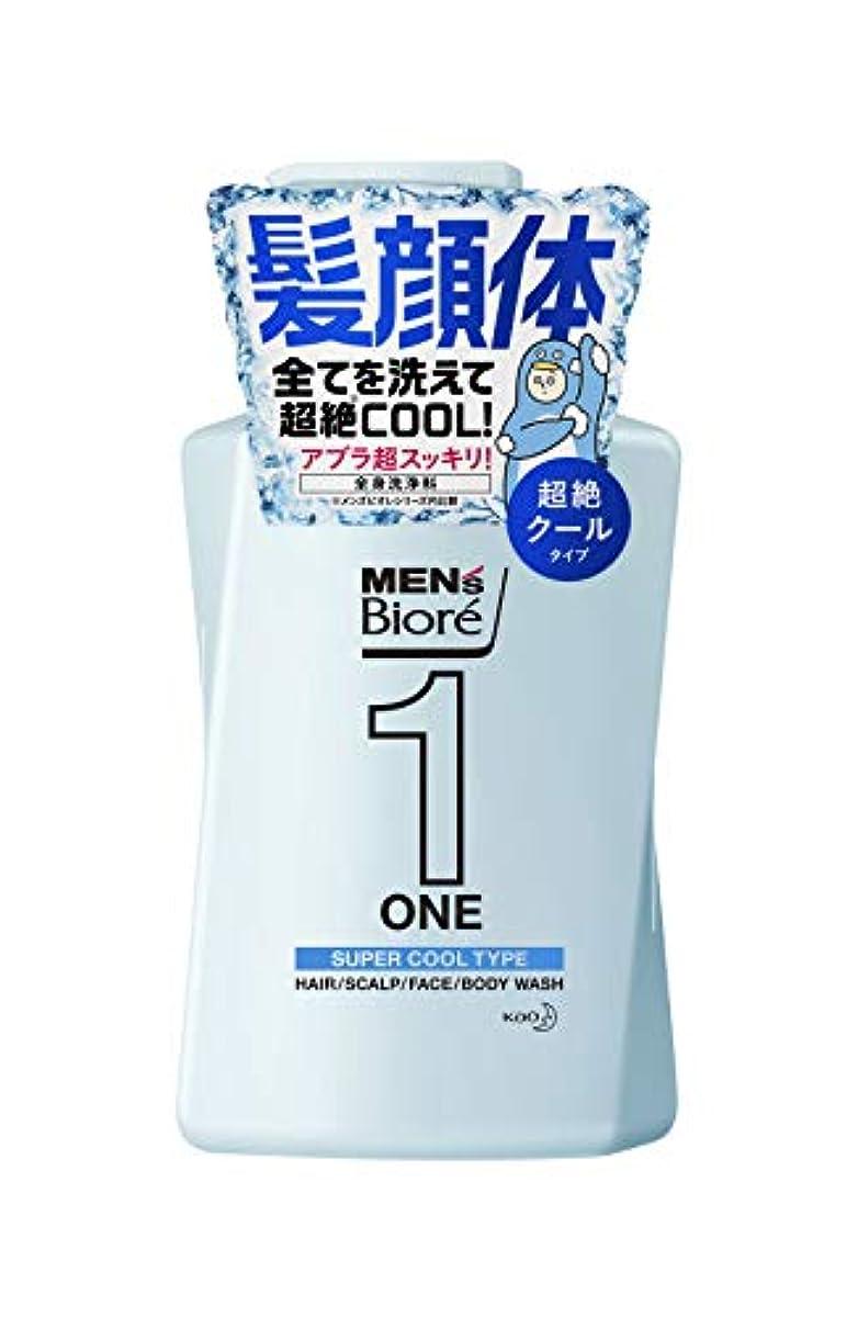 [해외] 남성 비오레 올인원 전신 세정제 초절쿨 리프레쉬 그린 향기 펌프 480ML