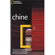 CHINE N.É.