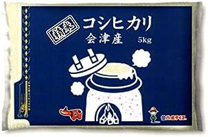 福島県産のお米・グルメが30%OFF