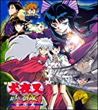Inuyasha Inu-yasha the Movie 2 Soundtrack [Audio CD] Soundtrack