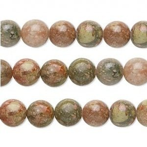 Round Autumn Jasper Beads 8mm 16 Inch Strand