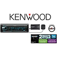 Kenwood KDC-X701 CD Receiver with Built in Bluetooth, HD Radio and SiriusXM Satellite Radio Tuner and Antenna SXV300v1 and a FREE SOTS Air Freshener