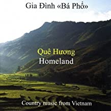 Gia Dinh by Gia Dinh (2007-08-18)