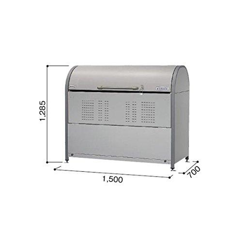 ヨドコウ ダストピット DPNC-850 『ゴミ袋(45L)集積目安 19袋、世帯数目安 10世帯』 『ゴミ収集庫』『ダストボックス ゴミステーション 屋外』 B00ADZG6ZA