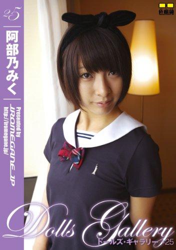 Chinese teen model Sex teen